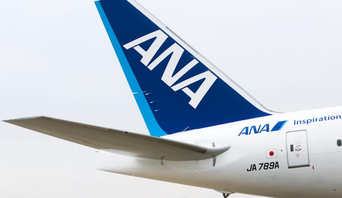 Scoprire il Giappone con la tariffa promo ANA